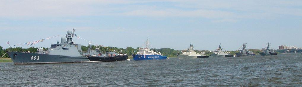 Каспийская флотилия Военно-Морского Флота
