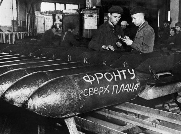 Работа в тылу в годы Великой Отечественной войны
