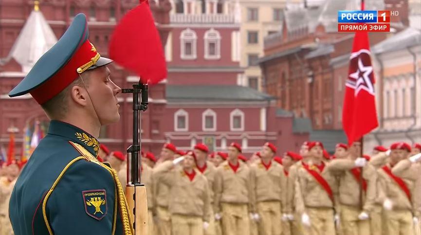 Онлайн-трансляция парада ко Дню Победы